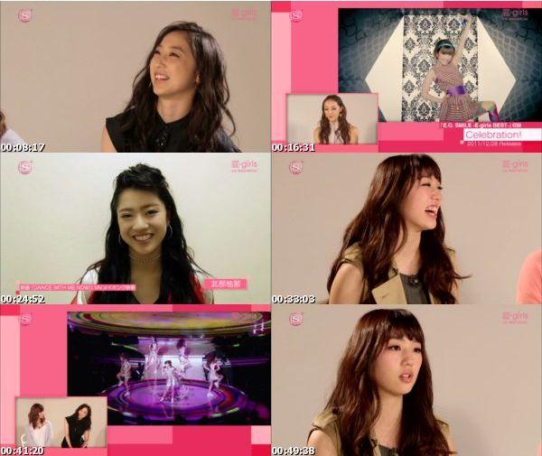 [TV-Variety] E-girls – E.G. SMILE SPECIAL (SSTV PLUS 2016.02.25)