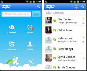 cara mengirim pesan suara dan gambar gratis dengan android