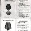Воронв И.Н. 5.png