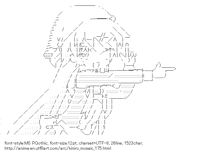 Kiniro Mosaic,Kujo Karen
