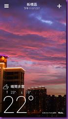 Screenshot_2013-10-24-23-57-46