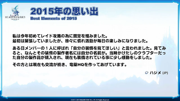 20151224_070605.png