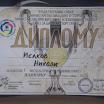diploma.png