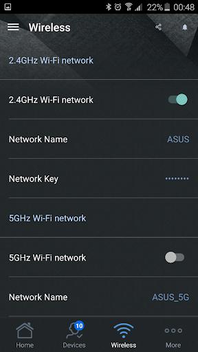ASUS Router screenshot 5