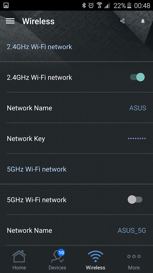 ASUS Router Screenshot 4