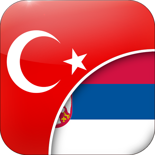 Android aplikacija Турско-српски Преводилац na Android Srbija