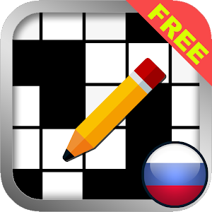 Russian Crossword Puzzle Free