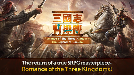 Romance of the Three Kingdoms For PC