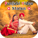 punjabi video status APK