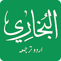 App Sahih Bukhari in Urdu apk for kindle fire