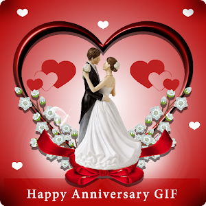Anniversary Gif Collection Happy Anniversary Gif