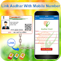 App Link Aadhar Card With Mobile Number & SIM Online APK for Windows Phone