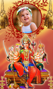 Maa Durga Photo Frames - screenshot