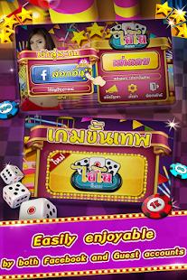 APK Game ไฮโล ขั้นเทพ - Casino Thai for iOS