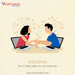 Love is appreciating the differences & enjoying the similarities. Register with Vivah Creations and find your match