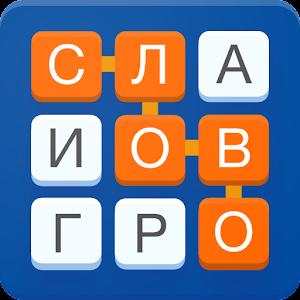 APK Game Слово за слово - игра в слова for BB, BlackBerry