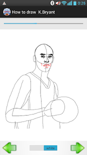How to draw basketball
