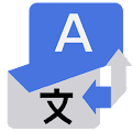 App Multi Language Translator Pro APK for Kindle