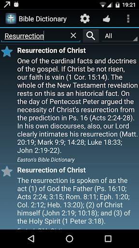 The Original Bible Dictionary® OFFLINE screenshot 3