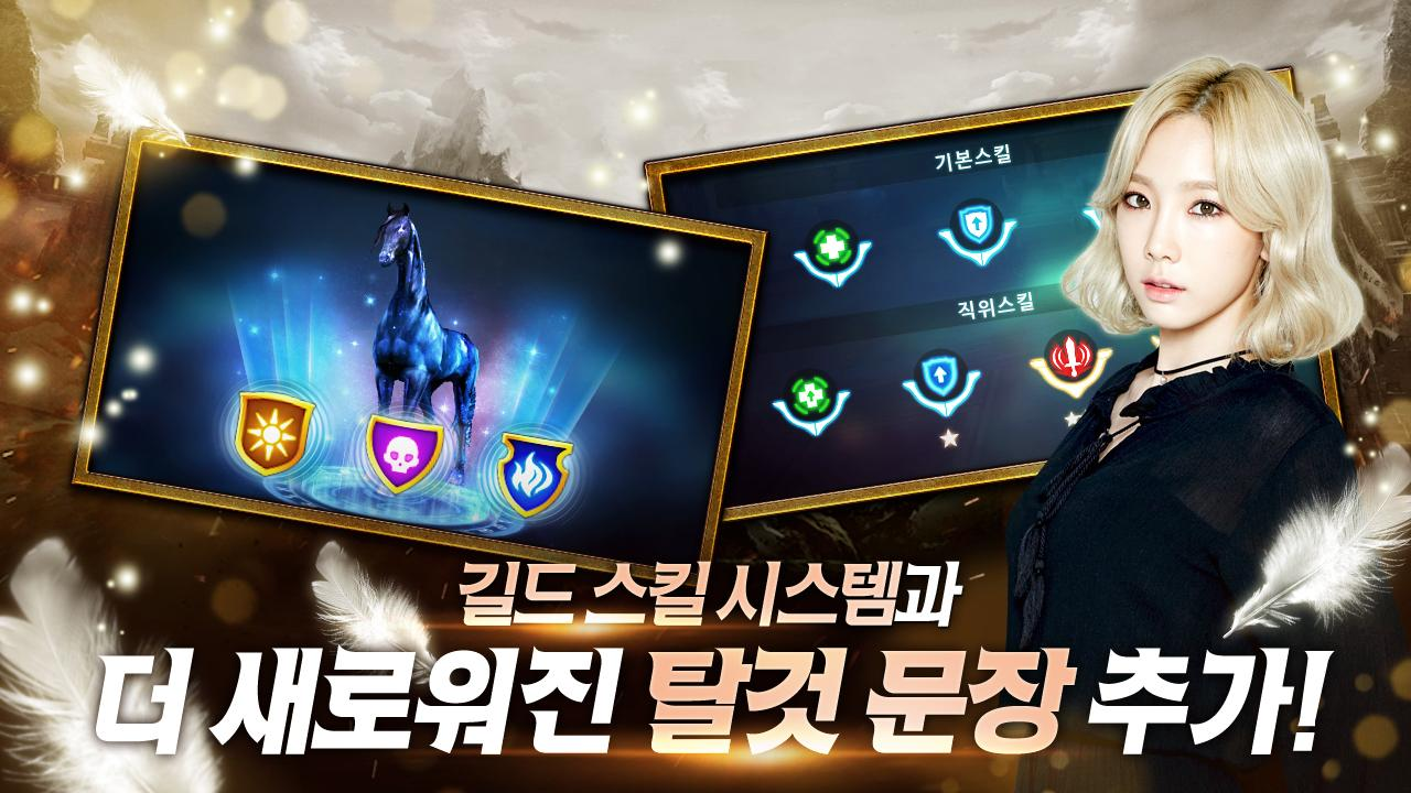 검과마법 for Kakao Screenshot 1