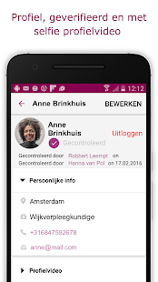 Caresharing Messenger - screenshot