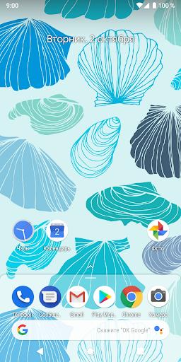 CPL (Customized Pixel Launcher) screenshot 1