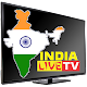 Live TV India Channels + Movie