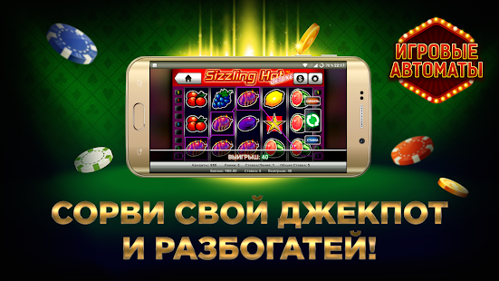 play slots online www sizling hot
