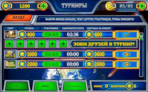 Супер Слоты - Казино автоматы - screenshot