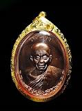 เหรียญหลวงพ่อคูณ รุ่นเมตตาห่มเฉียง ปี 55 เนื้อนวะโลหะ เลขสวย 219