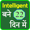 Intelligent bane 22 days me APK for Bluestacks