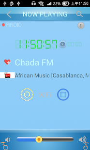 Radio Morocco - screenshot