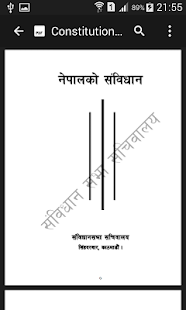 Constitution of Nepal 2072 - screenshot