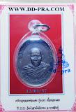 เหรียญรุ่นแรกปี 21 หลวงพ่อแดง วัดป่าสามัคคีธรรม จ กาฬสินธ์