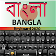 Bangla keyboard 2020: Bangladeshi Language app