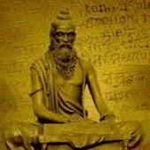 Download Patanjali Yoga Sutras - Telugu APK for Android Kitkat