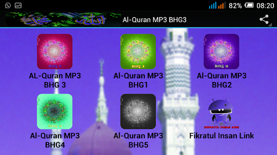 Al-Quran MP3 Part 3 - screenshot