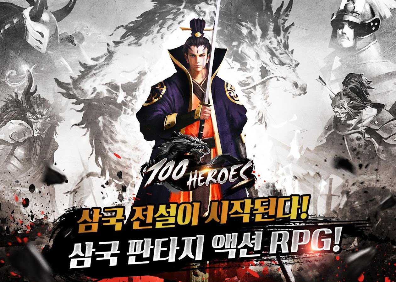 100 Heroes Screenshot 10