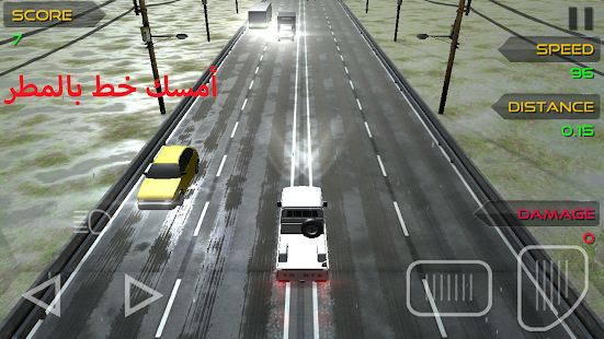 Game Crazy Steering G APK for Kindle