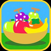 【知育】みんなの果物カード〜幼児向け教育・完全無料〜