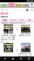 Screenshot of 手芸店「オカダヤ」公式アプリ