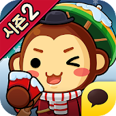 Game 애니팡 맞고 for Kakao version 2015 APK