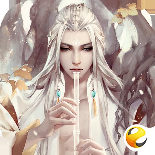 問劍蒼穹 (game)