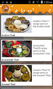 Recipe App - screenshot