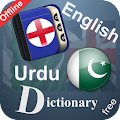 English Urdu Dictionary FREE APK for Bluestacks