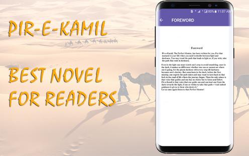 Peer E Kamil For Blackberry 9900 PDF Format