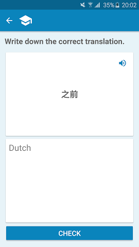 android Dutch-Chinese Dictionary Screenshot 4
