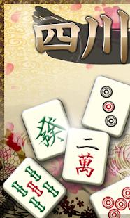 Mahjong Puzzle Shisensho for pc