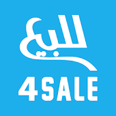 Free 4Sale APK for Windows 8