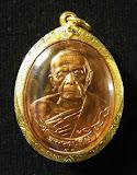 เหรียญมหาปราบ ชินบัญชร หลวงปู่ทิม ปี 2546 พร้อมเลียมทองคำแท้ๆ สวยงาม